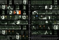 U2 1993-06-23 DVD inlay